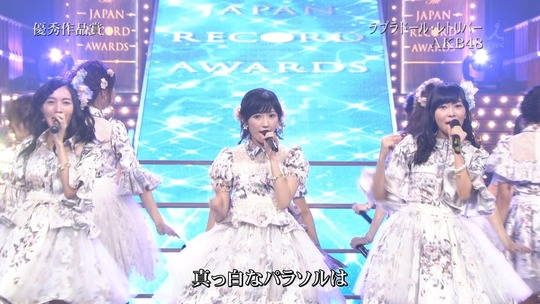 レコード大賞2014_109