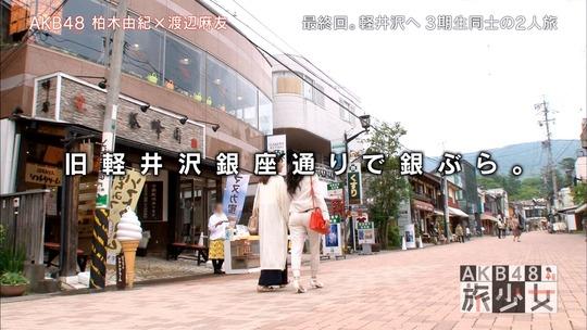 AKB48旅少女_59040143