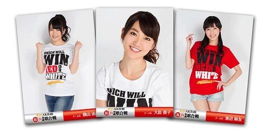 AKB48紅白写真特典