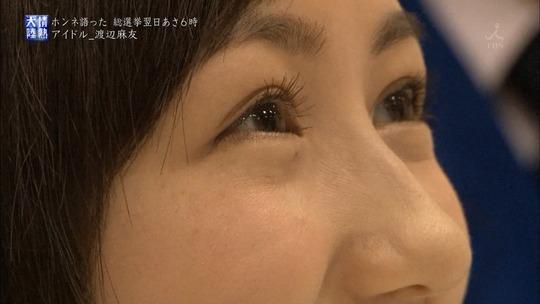 情熱大陸_渡辺麻友51