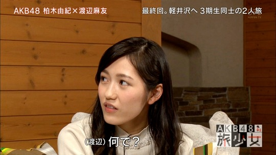 AKB48旅少女_20490043