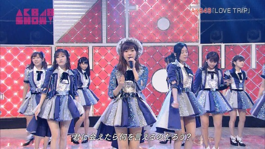 AKB48SHOW_LOVETRIP19