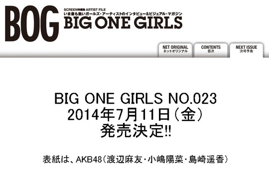 BIG ONE GIRLS