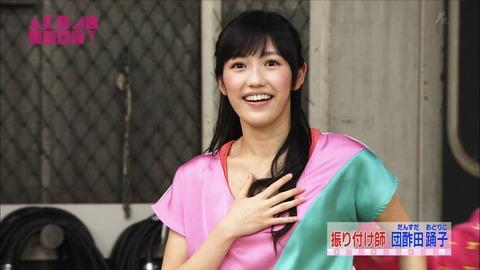 AKB48SHOW渡辺麻友11