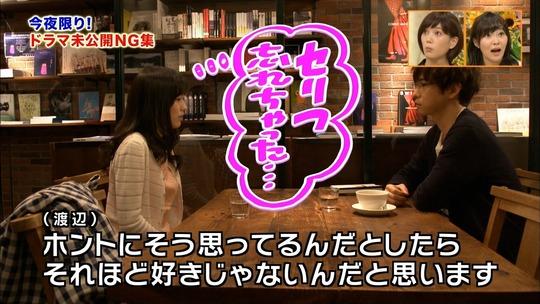 がんばった大賞_書店ガール1