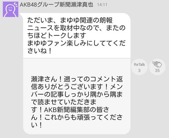 akb755