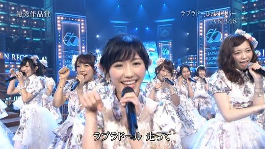 レコード大賞2014_113