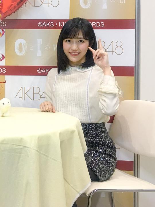 渡辺麻友0213写メ会84