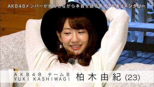 AKB48旅少女_56200930