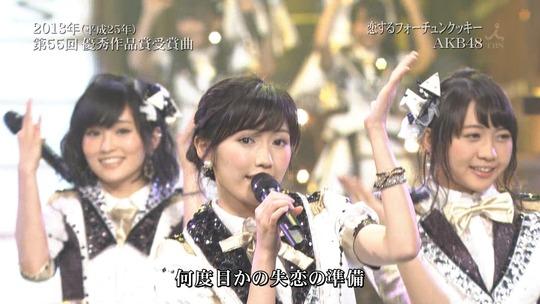 レコード大賞2014_34