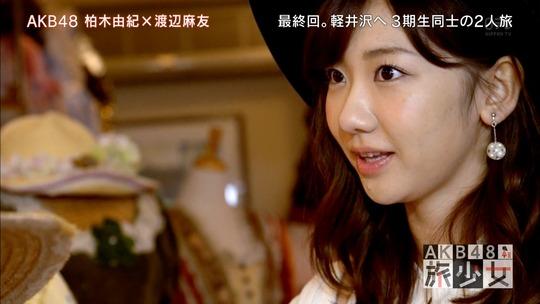 AKB48旅少女_59490285