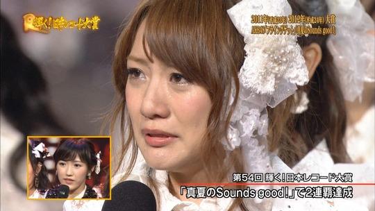 レコード大賞2014_4