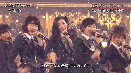 FNS歌謡祭_32
