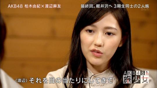 AKB48旅少女_15450723