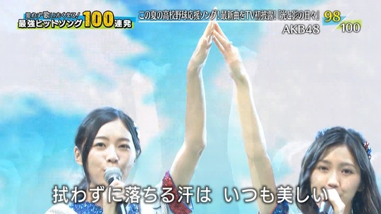 テレ東音楽祭_渡辺麻友50