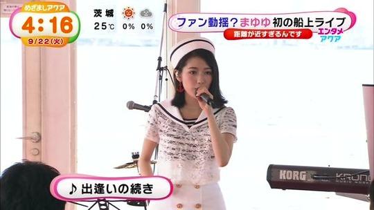 めざましテレビ0922_9