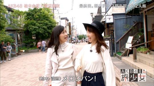 AKB48旅少女_59220631