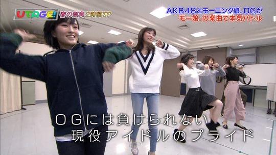 UTAGE!春の祭典SP渡辺麻友_15