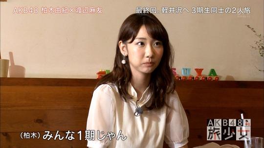 AKB48旅少女_04250158