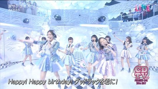 CDTV2017渡辺麻友40