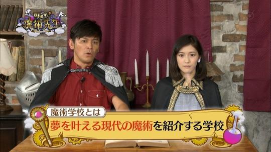 TV : 渡辺麻友 まゆゆ 激推し 麻...
