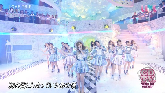 CDTV2017渡辺麻友21