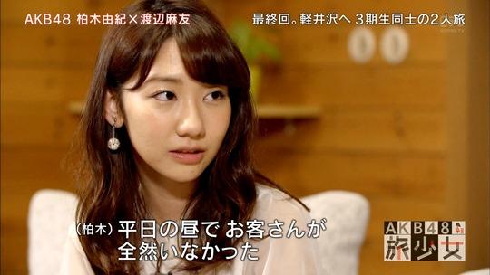 AKB48旅少女_15040864