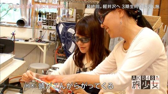 AKB48旅少女_11010604