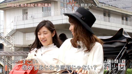 AKB48旅少女_58240599