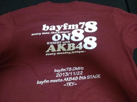 akb bayfm tシャツ