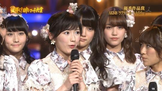 レコード大賞2014_94