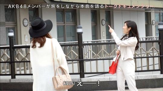 AKB48旅少女_54580228