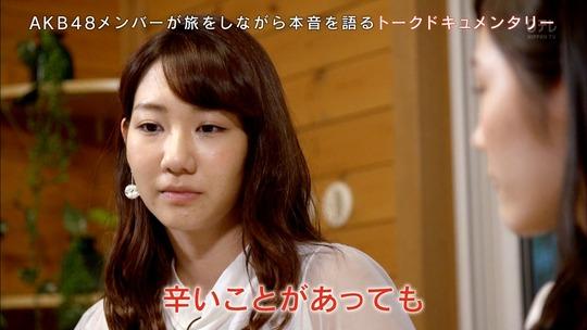 AKB48旅少女_57160726