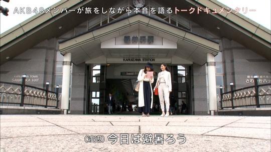 AKB48旅少女_55380011