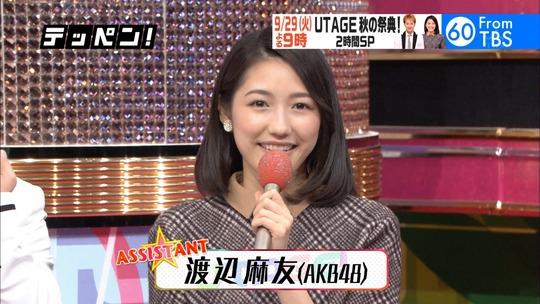 UTAGE!最終回_e2
