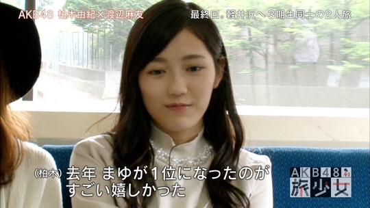 AKB48旅少女_05530785