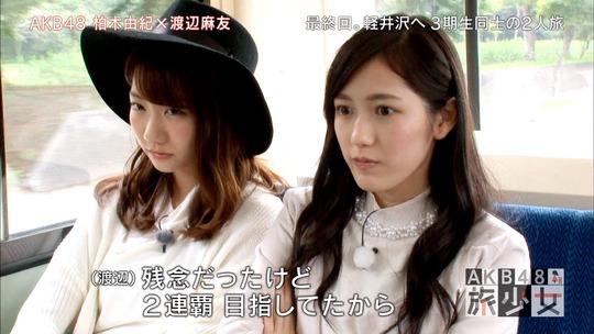 AKB48旅少女_07150896