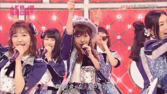 AKB48SHOW_LOVETRIP15