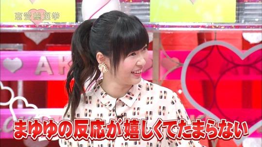 恋愛総選挙0731_3