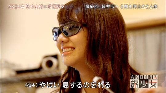 AKB48旅少女_11180772