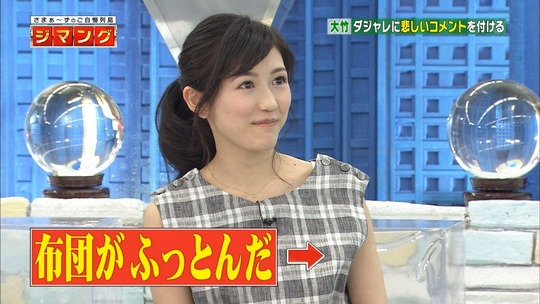 渡辺麻友_ジマング6