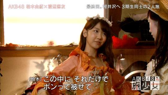 AKB48旅少女_00280406