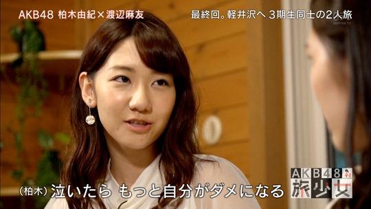 AKB48旅少女_20560181