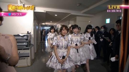 レコード大賞2014_89