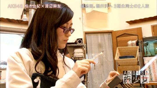AKB48旅少女_11040115