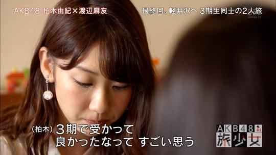AKB48旅少女_04540172