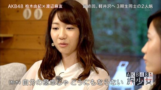 AKB48旅少女_17380989