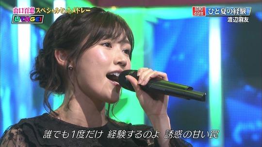 UTAGE3時間スペシャル_渡辺麻友52