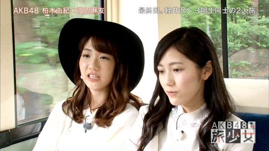 AKB48旅少女_05160884