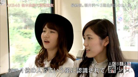 AKB48旅少女_06260674